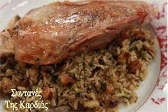 Lamb Stuffed - Κατσικάκι γεμιστό στις κληματόβεργες Greek Beauty, Greek Cooking, Greek Recipes, Easter Recipes, Lamb, Household, Pork, Food And Drink, Rice