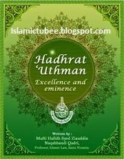 Hadhrat Uthman Excellence And Eminence Pdf Book Free Download   Islamic Tube Uthman Ibn Affan, Islamic Library, Pdf Book, Holy Quran, Tube, Books, Libros, Book, Book Illustrations