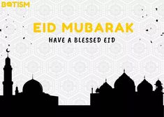 EID MUBARAK from team Botism May the light of Allah shine upon you always and may you receive bountiful blessings! Eid Mubarak, Blessings, Allah, Blessed, Movie Posters, Film Poster, Billboard, Film Posters