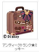 Trunk 即決 ハンゲームアバターcool アンティークトランク ミッキー インテリア 雑貨 家具 Antique ¥980yen 〆05月13日