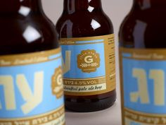 Og is a sub-brand of Golan Brewerry specializes in limited edition seasonal local premium beer