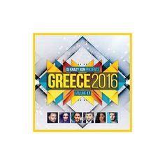 Various Artists - Greece 2016, Vol. 17 (CD)