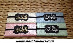 personalised chocolates - eid mubarak - eid gift NEW COLOUR