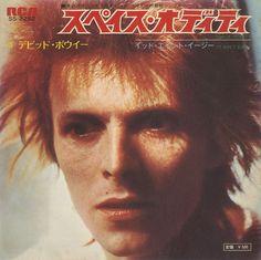 """David Bowie - Space Oddity (Brown Vinyl Japanese 7"""")"""