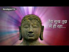 तेरा सुख तुझमें ही रहा llTera sukh tujh me hi rha ll new jain bhajan Tv, News, Youtube, Movie Posters, Movies, Film Poster, Films, Movie, Film