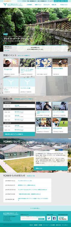 Portal website renewed in 2015