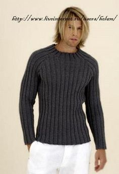 Вязаный резинкой мужской свитер