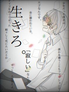 The new cover from Mafumafu