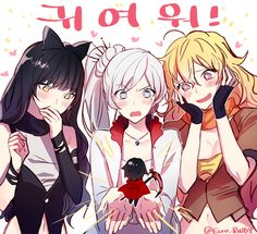 Blake, Weiss, Yang and little Ruby