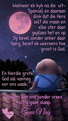 Good Night Wishes, Good Night Sweet Dreams, Good Night Quotes, Cute Piglets, Evening Quotes, Evening Greetings, Afrikaanse Quotes, Goeie Nag, Sleep Tight