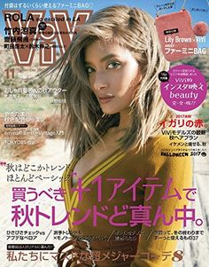 ViVi fashion magazine for women fashion magazine for women 2017 Vivi Fashion, Domo Arigato, November, Lily, Japanese, Beauty, Women, North America, Magazines