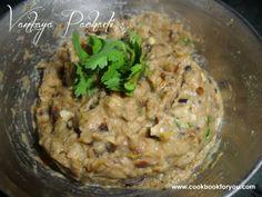 How to make Brinjal Chutney | Vankaya Pachadi