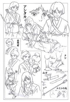 "artbooksnat: ""Princess Mononoke animation materials from . - artbooksnat: ""Princess Mononoke animation materials from … – - Studio Ghibli Art, Studio Ghibli Movies, Hayao Miyazaki, Princess Mononoke Characters, Manga Art, Anime Art, Studio Ghibli Characters, Japanese Animated Movies, Character Model Sheet"