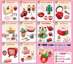 Re-Ment Merry Strawberry miniature surprise blind box 3