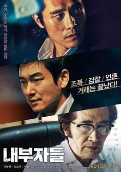 [Movie] Inside Men (내부자들)