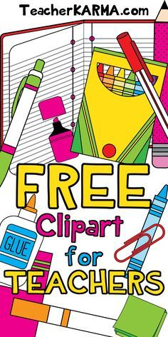 free clipart for teachers classroom clipart teacher and cl rh pinterest com Free Clip Art for Teachers and Students For P.E Teachers Free Educational Clip Art