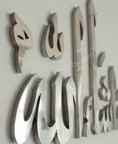 Ayat Al Kursi Round Modern Islamic Arabic Calligraphy Art - Modern Wall Arts Arabic Calligraphy Art, Rabbi, Steel Wall, Modern Wall Art, Im Not Perfect, Stainless Steel, Classic, Handmade, Design