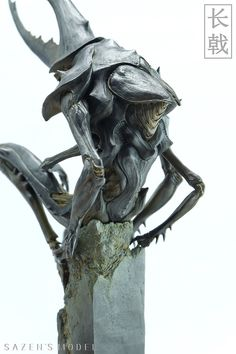 ArtStation - 长戟大兜虫人, sazen lee Mythological Creatures, Fantasy Creatures, Sculpture Art, Sculptures, 3d Model Character, Arte Horror, Creature Concept, Fantasy Artwork, Character Design Inspiration