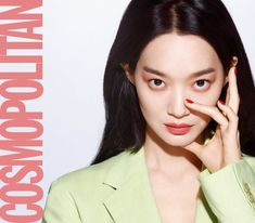 Actress Shin Min Ah displayed her flawless bone structure for the May issue of Cosmopolitan.The actress rocked a number of looks in photos released… Korean Celebrities, Celebs, Shin Min Ah, Cherry Wine, Lipstick Shades, Korean Actresses, Cosmopolitan, Eye Candy, Chic