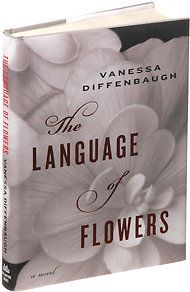 4. The Language of Flowers, by Vanessa Diffenbaugh, is a novel that comes highly recommended by the owner of one of my favorite independent book stores, A Great Good Place for Books in Oakland, California. Everything she's recommended to me has always been amazing, and I'll now buy almost anything without even reading the back cover if she says it's good. Have you been to your local bookstore lately? Don't give up on them! Stop by, chat with the salespeople and get their recommendations.