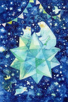 きらきら輝く君の星