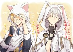 国永と山姥切 Anime Neko, Anime Kawaii, Manga Anime, Cute Anime Guys, Anime Love, Male Cartoon Characters, Touken Ranbu Characters, Anime Animals, Manga Boy
