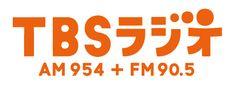 TBSラジオ AM954+FM90.5 Japan Logo, Design Reference, Logo Design, Typography, Branding, Logos, Tbs Radio, Letterpress, Brand Management