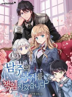 I will take responsibility for the welfare of Namju. Couple Anime Manga, Anime Love Couple, Cute Anime Couples, Manga Anime, Manga Romance, Fille Anime Cool, Manga Story, Webtoon Comics, Manga Covers