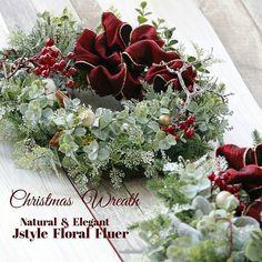 """juju på Instagram: """"2017・12・2 今年最後のクリスマスリースは、 ご予約を頂いてましたが、 アトリエへ、来られなく なってしまった方の為 Jstyleが代わって制作。 明日、発送させていただき、 全て完了となります。 たくさんの方に クリスマスリース作りに ご参加いただき、 ありがとうござ…"""" Cabbage, Christmas Wreaths, Vegetables, Elegant, Nature, Flowers, Instagram, Classy, Chic"""