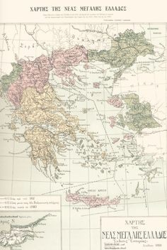 Fantasy Map, Old Maps, Historical Maps, Greeks, Cartography, Israel, Countries, Vintage World Maps, Steampunk