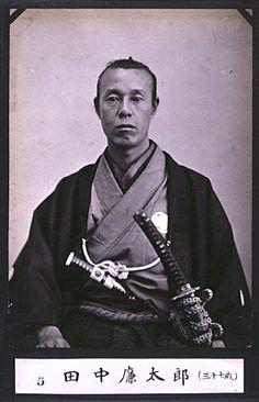 田中廉太郎(1828~1886)1854年浦賀奉行所与力としてペリー来航に対応した。遣欧使節団に参加して後、大砲差図役等を歴任。維新後は民部省、豊岡県参事等を歴任。