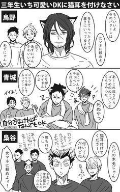 akira(@akirabcde)さん   Twitter