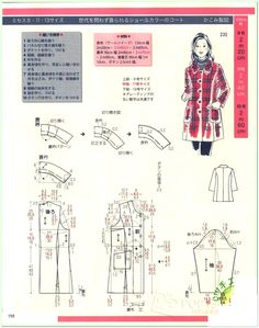 lb2014_11 #sewing, #patternmaking. #dressmaking. #garment design