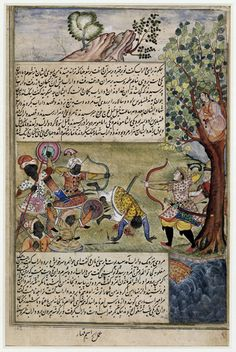 From a Persian story - a fanciful scene of Darab fighting the Zanjis (Africans). Abu Tahir Tarasusi, Mughal, India, c. 1580-1585.  British Library.