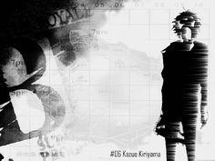 Kazuo Kiriyama