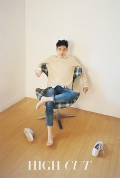 D.O | High Cut Vol.167