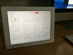 Cómo Agregar y Eliminar Calendarios en iOS 7 en iPad o iPad Mini – Manual