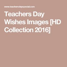 teacher s day speech in hindi hindi speech for teacher s day  teachers day wishes images hd collection 2016