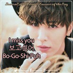 """Korean- """"I Miss You"""". Often heard this in Korean Song.."""