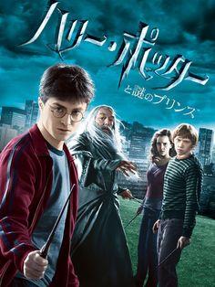 Harry Potter and the Half-Blood Prince Half Prince, Web Movie, Robbie Coltrane, Senior Guys, Popular Girl, Old Cartoons, Great Films