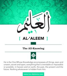 Names of Allah 2: Al-'Aleem (the All-Knowing), al-Khabeer (the Aware). He is the One Whose Knowledge encompasses all things, seen and unseen, secret and open, everything that is inevitable or impossible or possible, in heaven and on earth, the past, the present and the future. Nothing whatsoever is hidden from Him. #IOURamadan