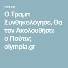 Ο Τραμπ Συνθηκολόγησε, Θα τον Ακολουθήσει οΠούτιν; olympia.gr