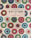 Crochet motif 3 - Tayrin 3 - Álbuns da web do Picasa