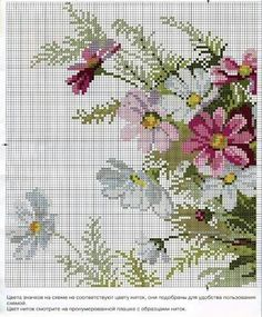 lovely needlepoint ....could frame or make into a.pillow....
