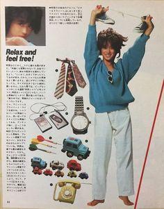 Harajuku Fashion, Japan Fashion, Fashion Outfits, Body Poses, 2000s Fashion, Lookbook, Retro Aesthetic, Retro Futurism, Vintage Japanese