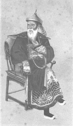 "Lin Zexu was a Chinese scholar and official of the Qing Dynasty. He is most recognized for his conduct and his constant position on the ""moral high ground"" in his fight, as a ""shepherd"" of his people, against the opium trade in Guangzhou."