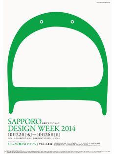 Japanese Poster: Sapporo Design Week. Kazuhiro Kikuchi. 2014
