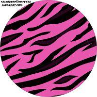 Imprimés Zébré Rose : http://fazendoanossafesta.com.br/2012/05/zebra-pink-fundo-limpo-kit-completo-com-molduras-para-convites-rotulos-para-guloseimas-lembrancinhas-e-imagens.html/