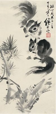 LIU JIYOU Ink on paper, hanging scroll Dated 1977 art chinese squirrel Sumi E Painting, Japan Painting, Chinese Painting, Japanese Watercolor, Different Forms Of Art, Chinese Brush, Muse Art, Nature Drawing, China Art