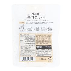 상품 이미지2 Pouch Packaging, Food Packaging, Brand Packaging, Packaging Design, Advertising Logo, Sweet Night, Food Labels, Label Design, Design Inspiration